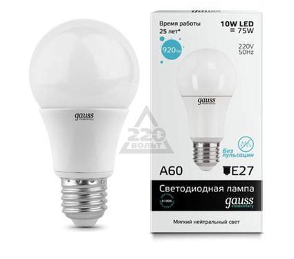 Лампа светодиодная GAUSS Elementary 23220