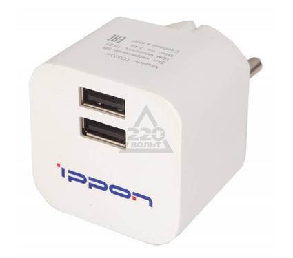 Зарядное устройство IPPON 315987