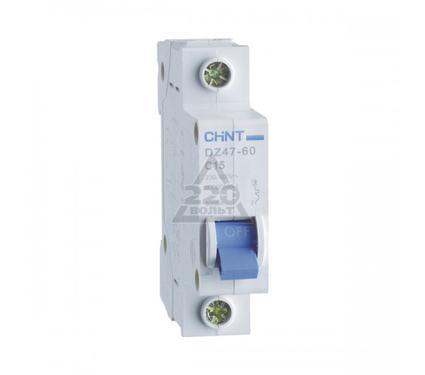 Автомат CHINT DZ47-60 188014