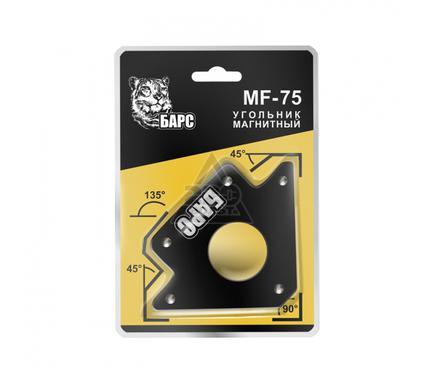 �������� ��������� ���� MF - 75 LBS