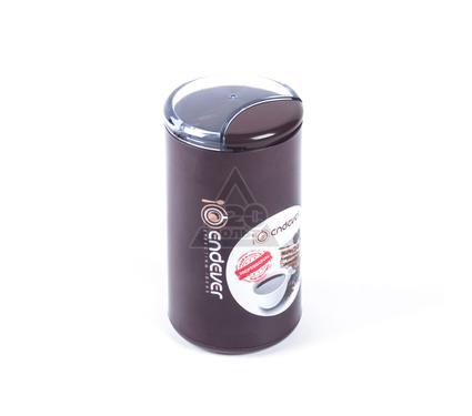Кофемолка ENDEVER Costa-1055