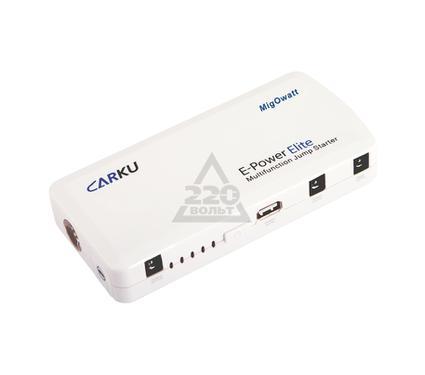 Устройство пусковое CARKU E-Power Elite