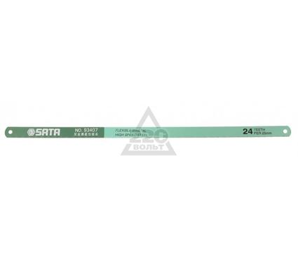 Полотно для ручной ножовки SATA 93407