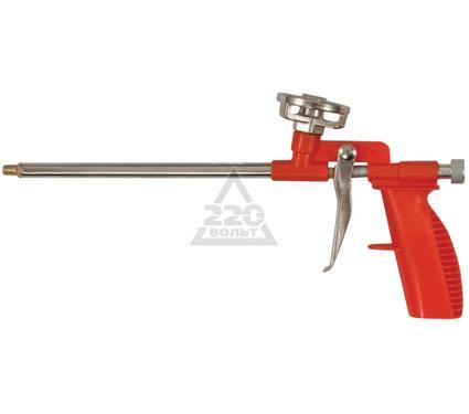 Пистолет для монтажной пены КУРС 14261