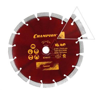 ���� �������� CHAMPION C1617