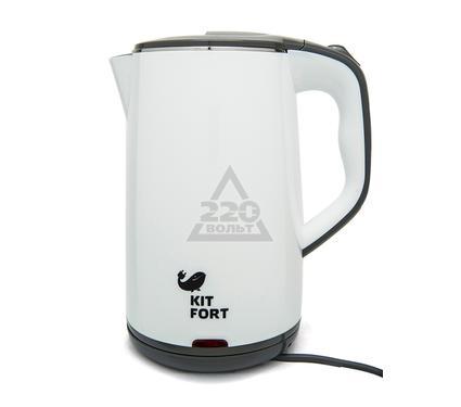 Чайник KITFORT КТ-607-1 бело-серый