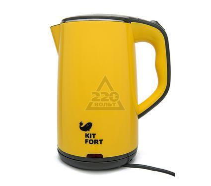 Чайник KITFORT КТ-607-3 жёлто-серый