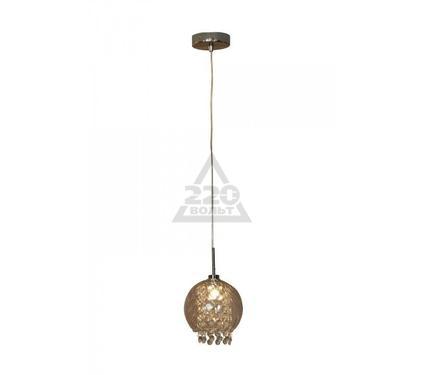 Светильник подвесной LUSSOLE LSC-7906-01