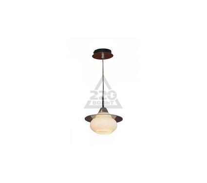 Светильник подвесной LUSSOLE LSF-2606-01