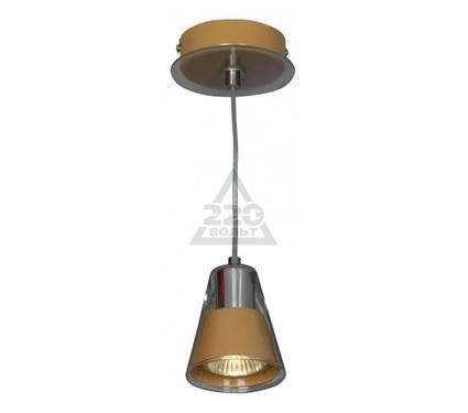 Светильник подвесной LUSSOLE LSL-7016-01