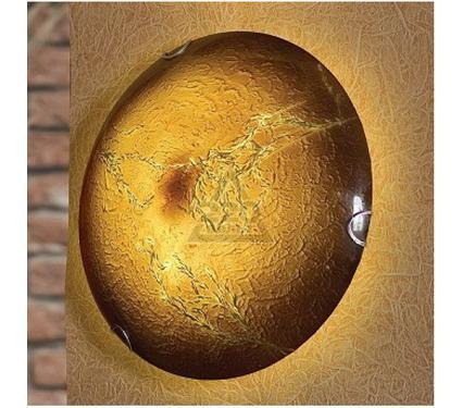 Светильник настенно-потолочный LUSSOLE LSN-0902-01