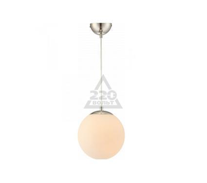 Светильник подвесной LGO LSP-0137