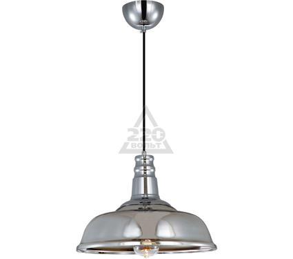 Светильник подвесной LOFT LSP-0202
