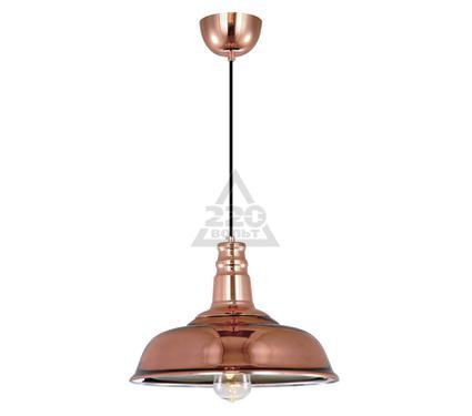 Светильник подвесной LOFT LSP-0203