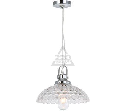 Светильник подвесной LOFT LSP-0207