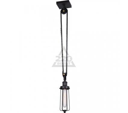 Светильник подвесной LOFT LSP-9626