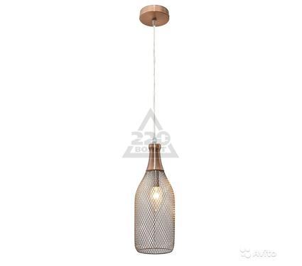 Светильник подвесной LOFT LSP-9649