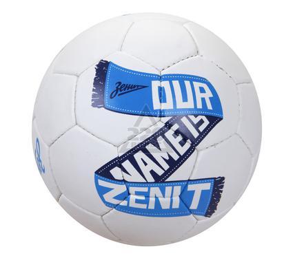 Мяч ZENIT Thunderbolt