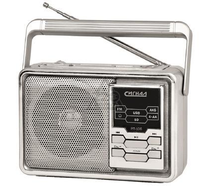 Радио СИГНАЛЭЛЕКТРОНИКС 15971