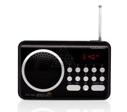 Радио СИГНАЛЭЛЕКТРОНИКС 17832