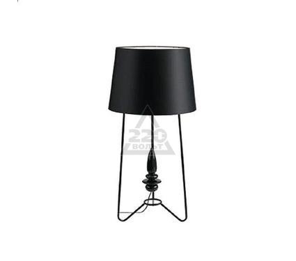 Лампа настольная REGENBOGEN 494030401 Райне