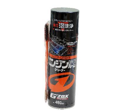 Очиститель GZOX 03109