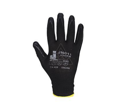 Перчатки нитриловые JETASAFETY JN011/L12