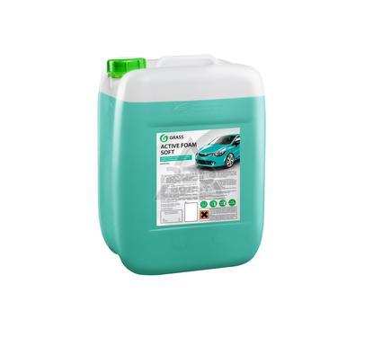 Автошампунь GRASS 800018 Active Foam Soft