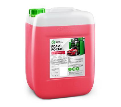 Автошампунь GRASS 139103 Foam Portal