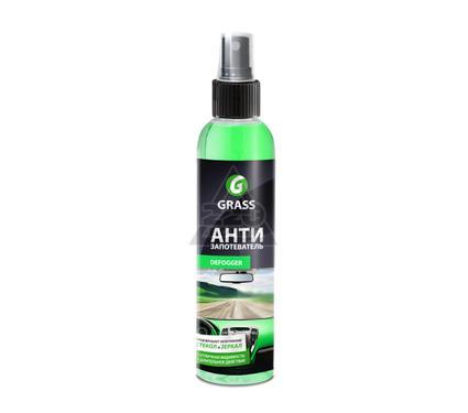 Антизапотеватель GRASS 154250 Antifog