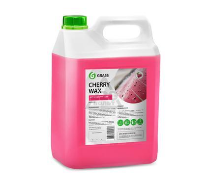 Воск GRASS 138101 Cherry Wax