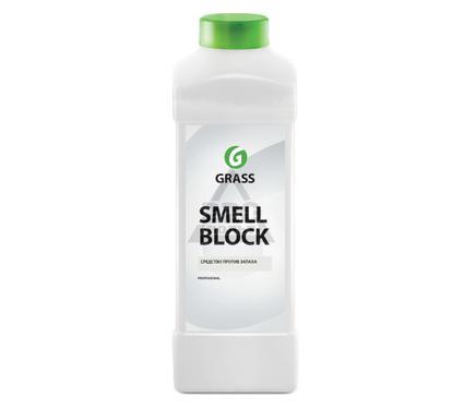 Защита GRASS 123100 SmellBlock
