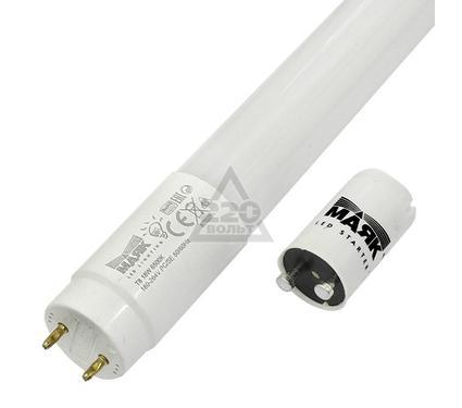 Лампа светодиодная МАЯК LB-T8PRO-12/18W/6500-001