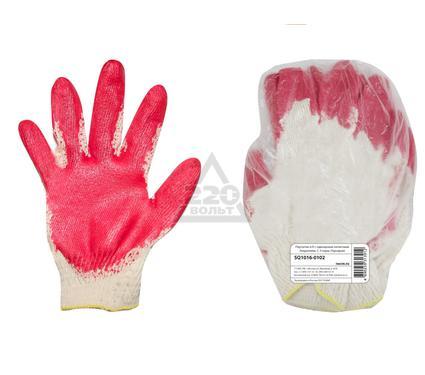 Перчатки обливные ТДМ Народная SQ1016-0102