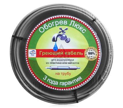 Греющий кабель ОБОГРЕВ ЛЮКС н09