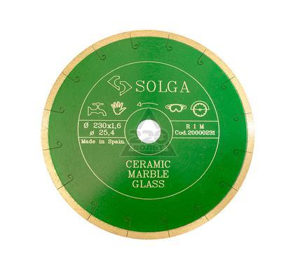 Круг алмазный SOLGA DIAMANT 20000231