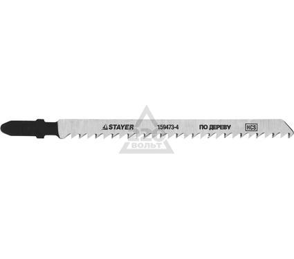Пилки для лобзика STAYER STANDARd159473-4