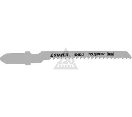 Пилки для лобзика STAYER STANDARd159482-2
