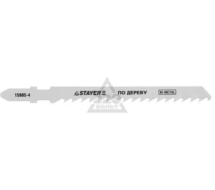 Пилки для лобзика STAYER PROFI 15985-4_z01