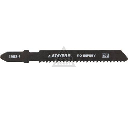 Пилки для лобзика STAYER PROFI 15988-2