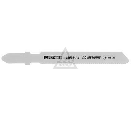 Пилки для лобзика STAYER PROFI 15994-1,1