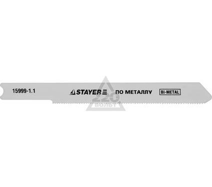����� ��� ������� STAYER PROFI 15999-1,1