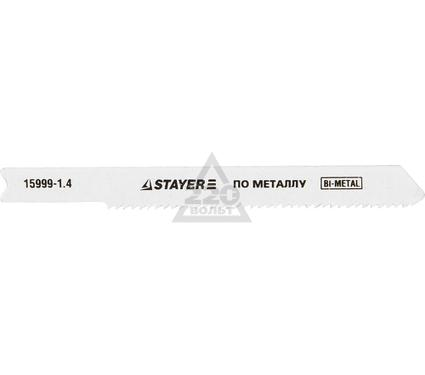 Пилки для лобзика STAYER PROFI 15999-1.4_z01