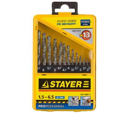 Набор сверл STAYER PROFI 29602-H13-M