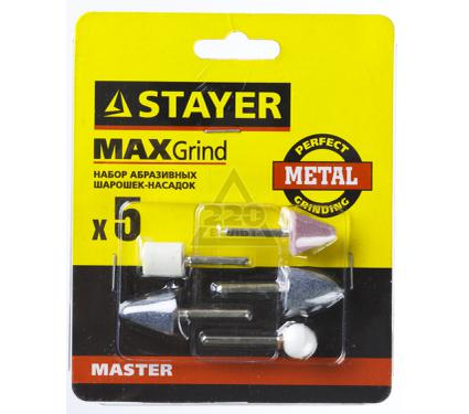 Набор STAYER MASTER 2988-H5