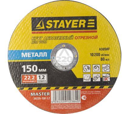 ���� �������� STAYER MASTER 36220-150-1.2