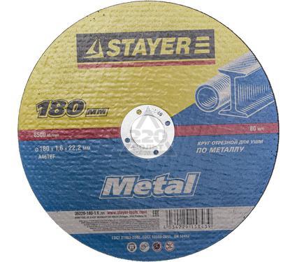 Круг отрезной STAYER MASTER 36220-180-1.6_z01