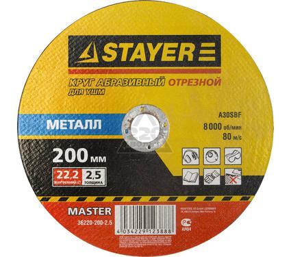 ���� �������� STAYER MASTER 36220-200-2.5