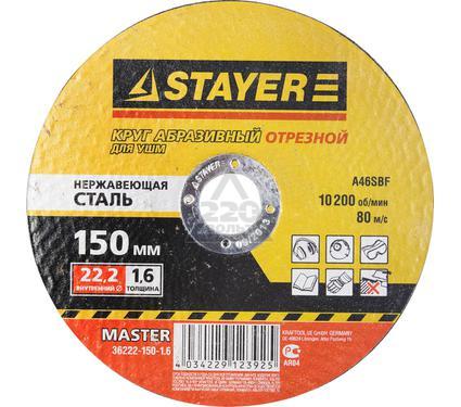 ���� �������� STAYER MASTER 36222-150-1.6