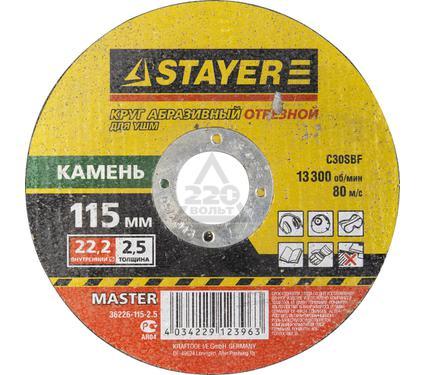 Круг отрезной STAYER MASTER 36226-115-2.5_z01